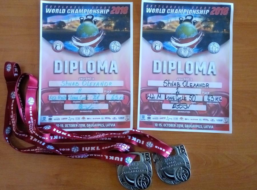 Франківський студент став срібним призером чемпіонату світу з гирьового спорту (фотофакт)